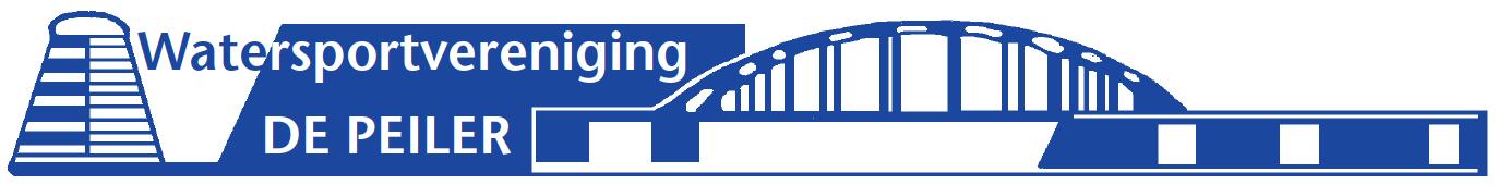 Logo Peiler Nov16